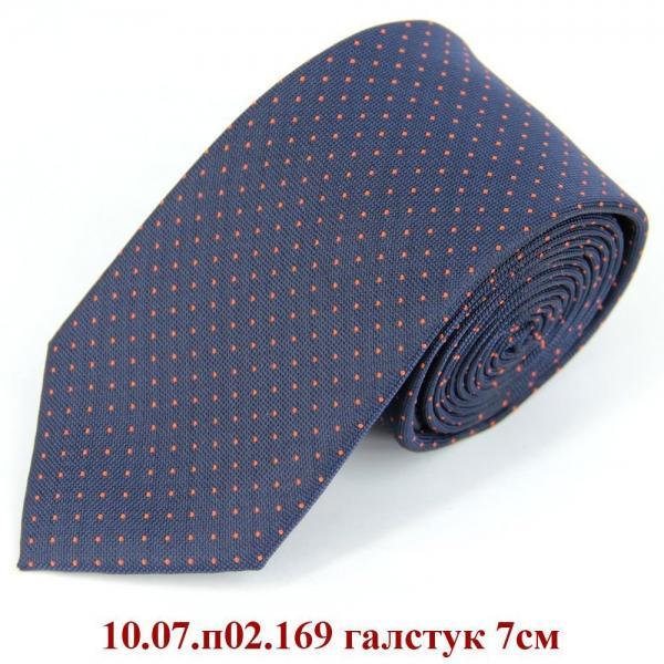 10.07.п02.169 галстук 7см