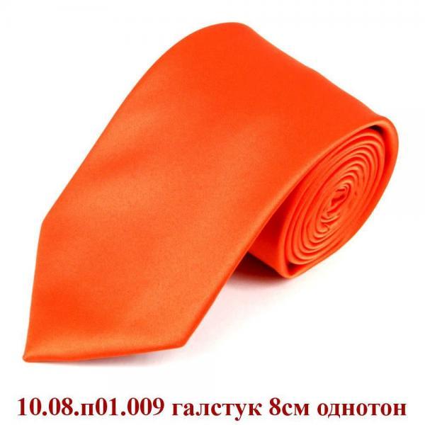 10.08.п01.009 галстук 8см однотон