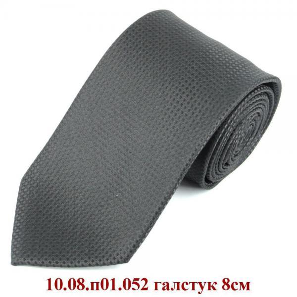 10.08.п01.052 галстук 8см