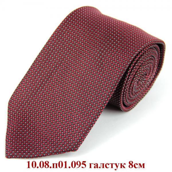 10.08.п01.095 галстук 8см