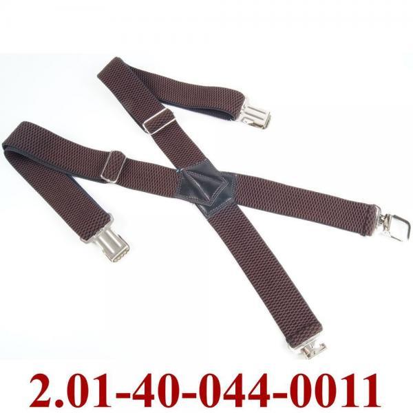 2.01-40-044-0011 подтяжки взрослые т. коричневый