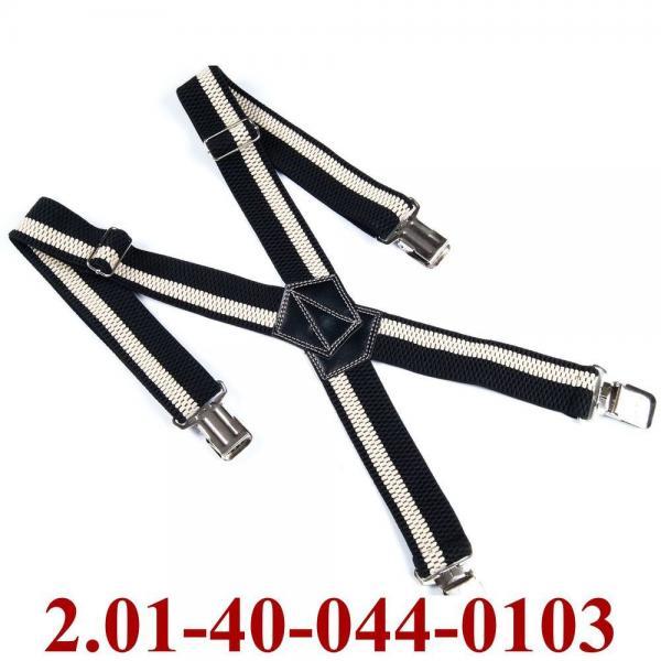 2.01-40-044-0103 подтяжки взрослые черн-бел полос