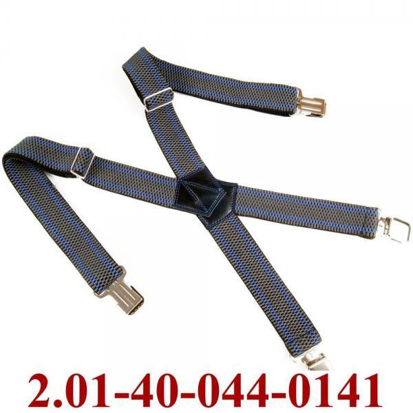 2.01-40-044-0141 подтяжки взрослые сер-син полос