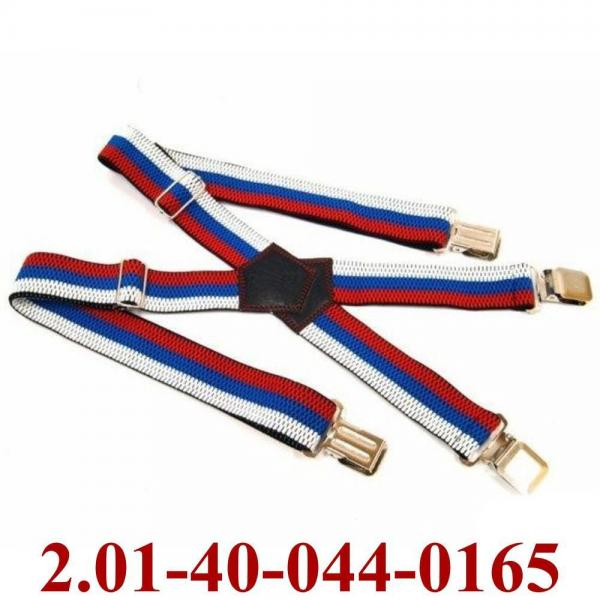 2.01-40-044-0165 подтяжки взрослые син-бел-крас полос