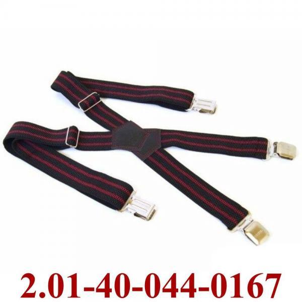 2.01-40-044-0167 подтяжки взрослые черн-крас полос