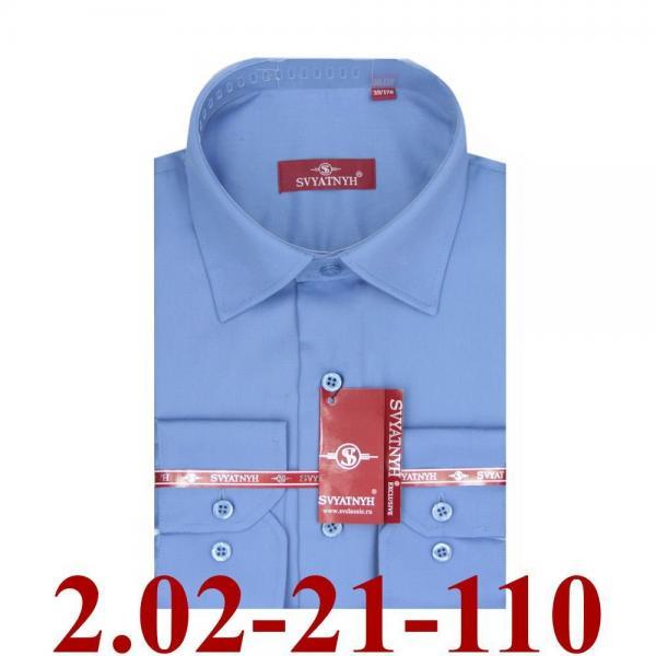 2.02-21-110 сорочка полуприт т.голубая однотон длин