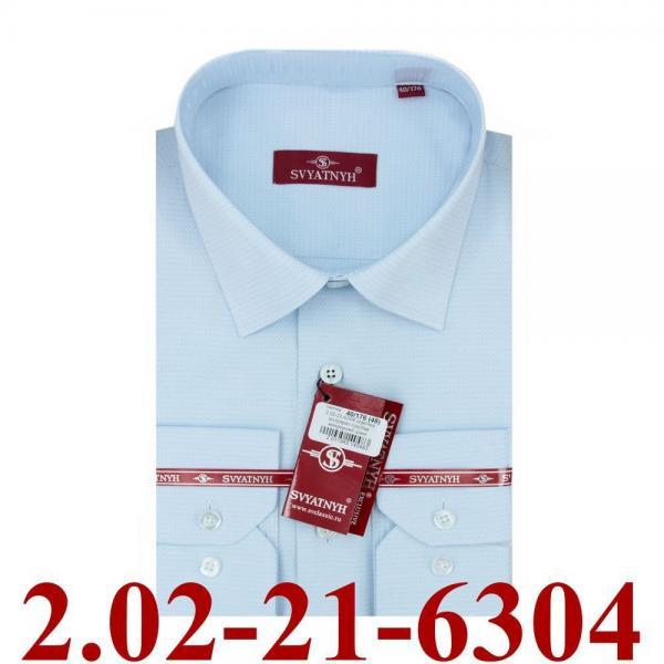 2.02-21-6304 сорочка полуприт голубая микроромб длин