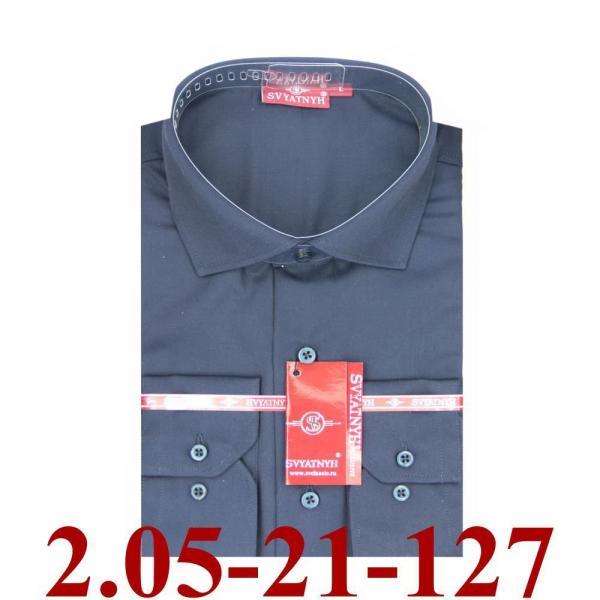 2.05-21-127 сорочка притал т.синяя однотон длин
