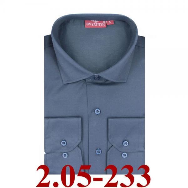2.05-233 сорочка притал т.синия диагональ однотон длин