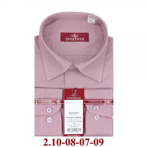 2.10-08-07-09 сорочка детск красная узор микро длин