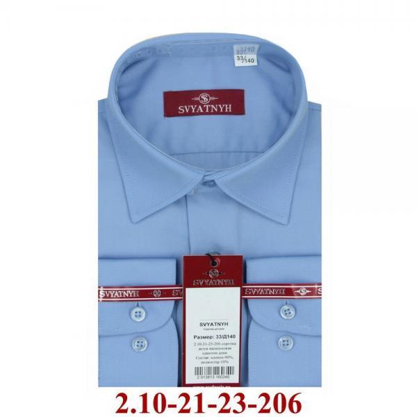 2.10-21-23-206 сорочка детск васильковая однотон длин