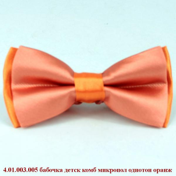4.01.003.005 бабочка детская комбини микропол однотон оранж