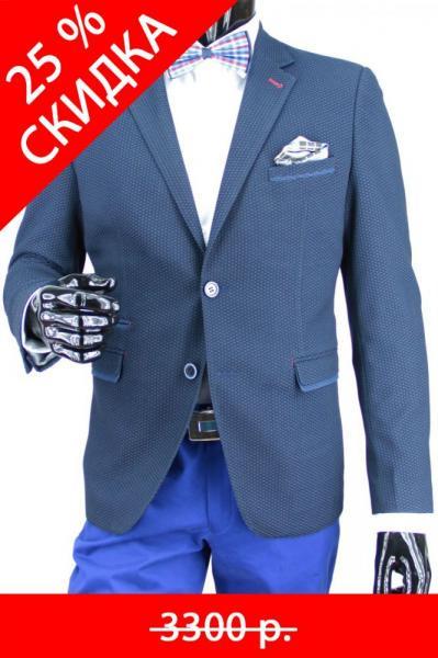 5190 пиджак Р8.9 п приталеный