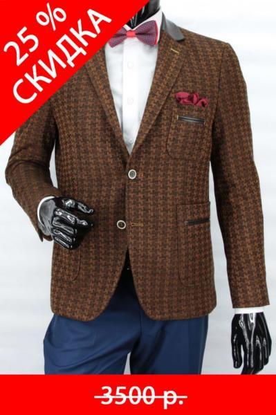 5193 пиджак М8.8 п прит молодежный