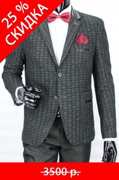5195 пиджак М8.8 п прит молодежный