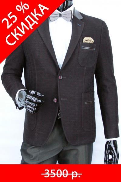 5197 пиджак М8.8 п прит молодежный