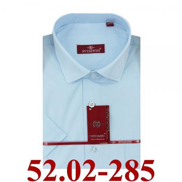 52.02-285 сорочка полуприт голубая однотон корот