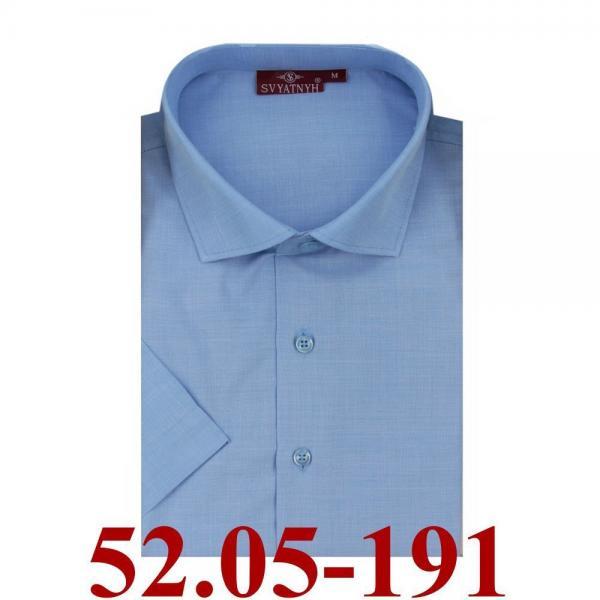 52.05-191 сорочка притал голубая микроклетка корот