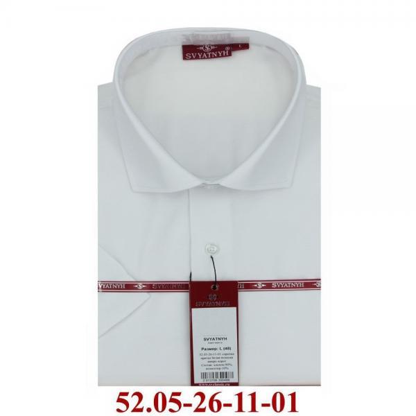 52.05-26-11-01 сорочка притал белая полоса микро корот