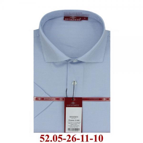52.05-26-11-10 сорочка притал св.синяя узор микро корот