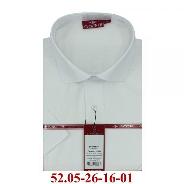 52.05-26-16-01 сорочка притал белая узор микро корот