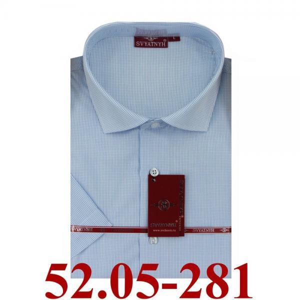 52.05-281 сорочка притал св.голубая клетка корот