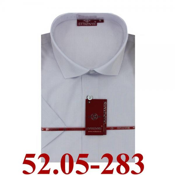 52.05-283 сорочка притал св.сирен клетка корот