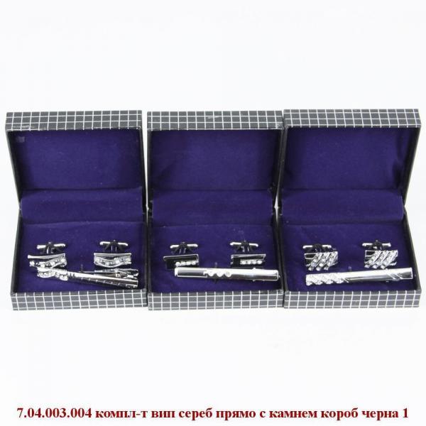7.04.003.004 компл-т вип сереб прямо с камнем короб черна