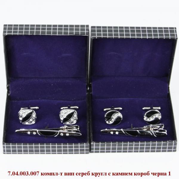 7.04.003.007 компл-т вип сереб кругл с камнем короб черна