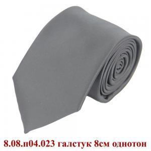 Фото Галстук 8.08.п04.023 галстук 8см однтон