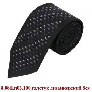 Фото Галстук 8.08Д.п03.100 галстук дизайнерский 8см