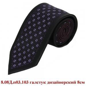 Фото Галстук 8.08Д.п03.103 галстук дизайнерский 8см