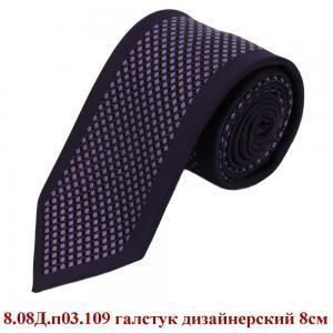 Фото Галстук 8.08Д.п03.109 галстук дизайнерский 8см