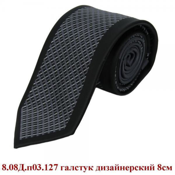 8.08Д.п03.127 галстук дизайнерский 8см
