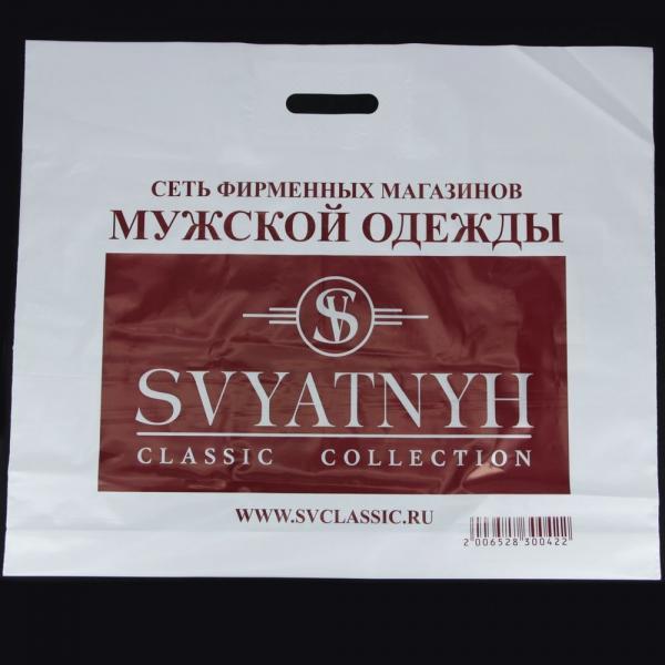 пакет c лог. для магазинов костюм