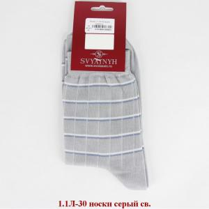 Фото Носки 1.1Л-30 носки серый св.