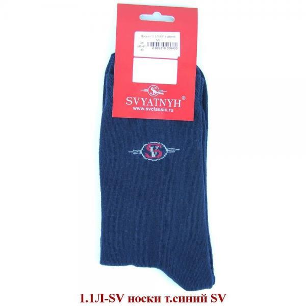 1.1Л-SV носки т.синий SV