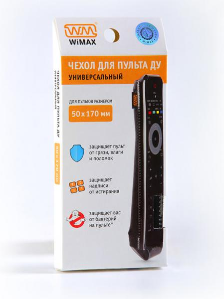 Чехол для пульта WiMAX универсальный в ассортименте, 50*250