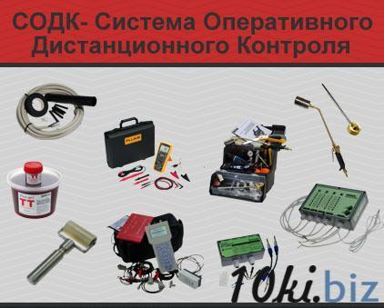 Комплектующие системы ОДК Все для монтажа и обслуживания труб  в России