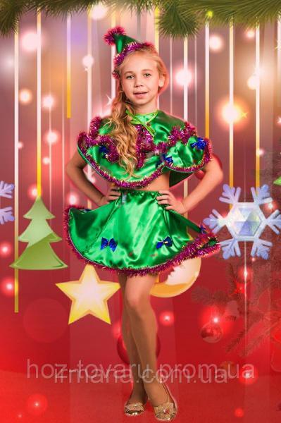 Карнавальный костюм детский Елочка Елка