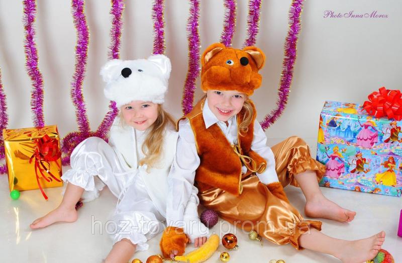 Карнавальный костюм Белый Мишка Медвежонок
