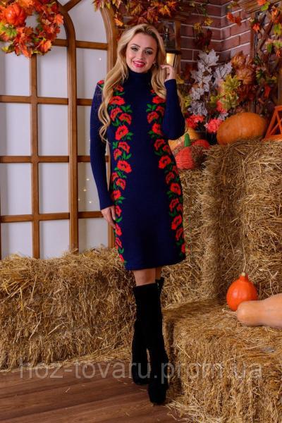 Платье вязаное Маки (5 цветов), вязанное платье, теплое платье с маками, дропшиппинг украина