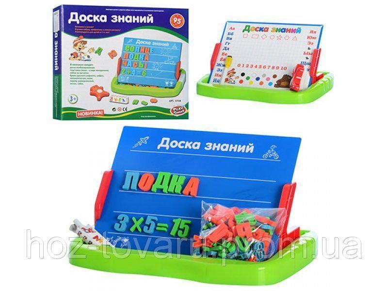 JT Досточка 0708 (24шт) магнитная азбука, в кор-ке, 37-33-5см
