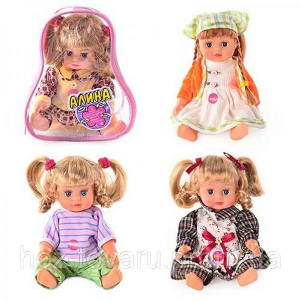 JT Кукла АЛИНА 5063-64-58-65  28см