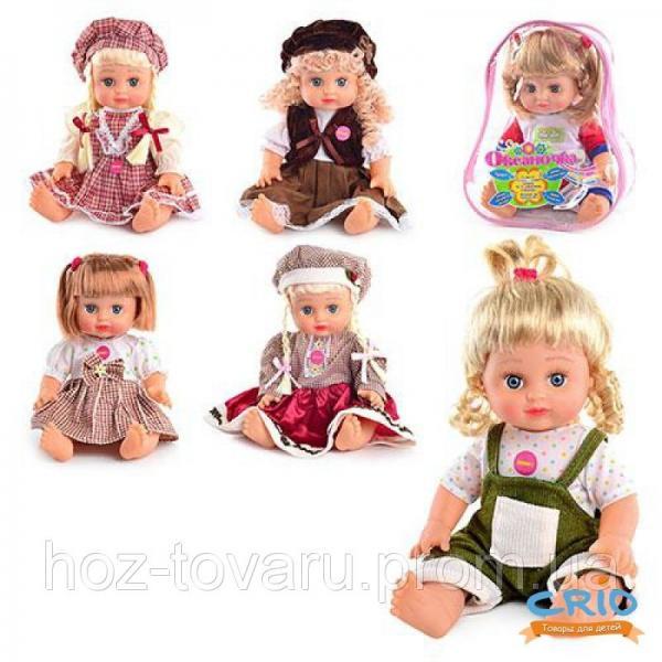 JT Кукла ОКСАНОЧКА 5139-5140-5055-5056  6 видов, муз (укр), 33см, в рюкзаке, 26-20-13см