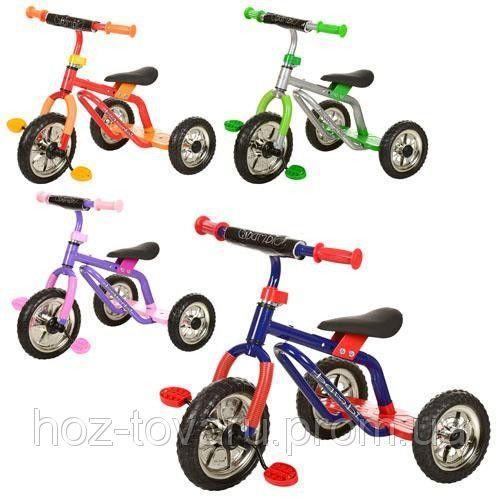 Велосипед M 0688