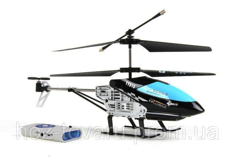 Вертолёт на радиоуправлении TY-915 ИК-порт. (+ управление с телефона)