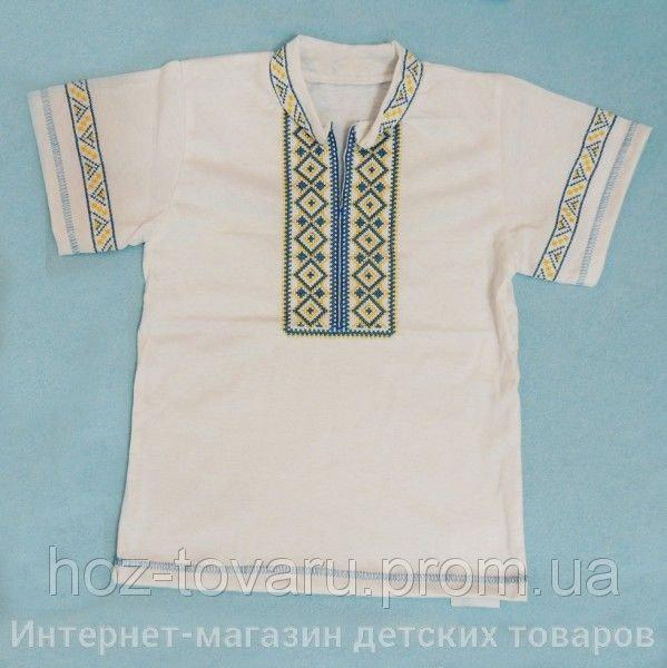 Вышиванка белая с голубой вышивкой (рукав короткий)