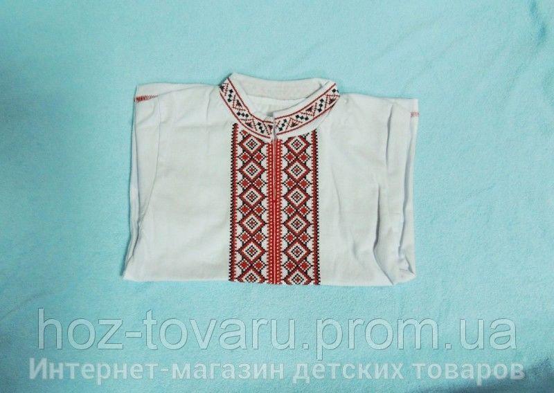 Вышиванка белая с красной вышивкой (рукав короткий)