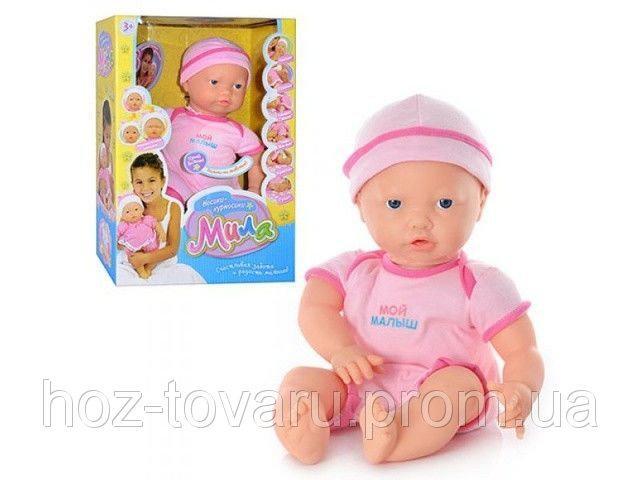 Детская кукла мила говорит плачет мимика 5263?